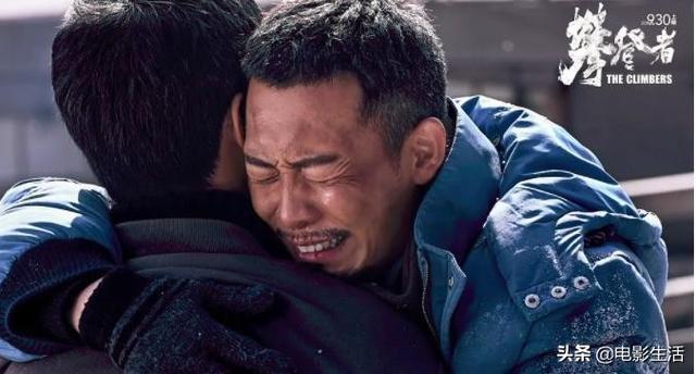 《攀登者》吴京文戏不输章子怡、张译,两个哭戏镜头看哭观众