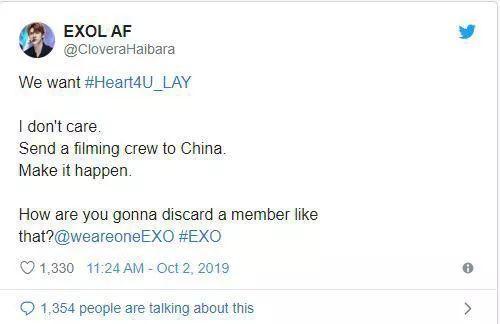 他这是要退出EXO了吗?