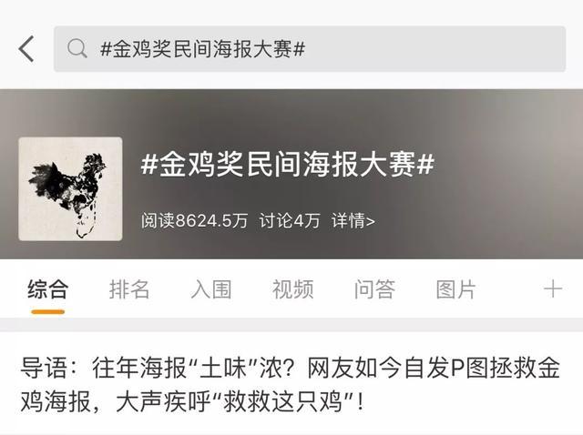 """王景春咏梅双双折桂,这届金鸡奖才真叫""""神仙打架"""""""