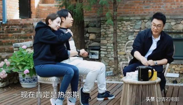 林依轮参加汪涵新极速PK10,他淡出娱乐圈的这些年,原来是去创业了