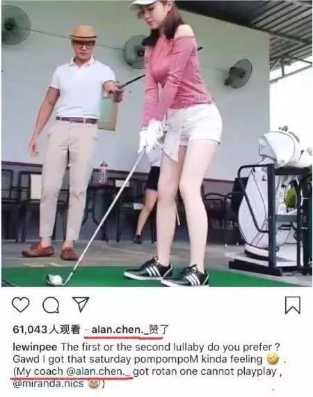點贊內衣模特和鋼管舞女郎照片,陳喬恩新男友這么糟糕?