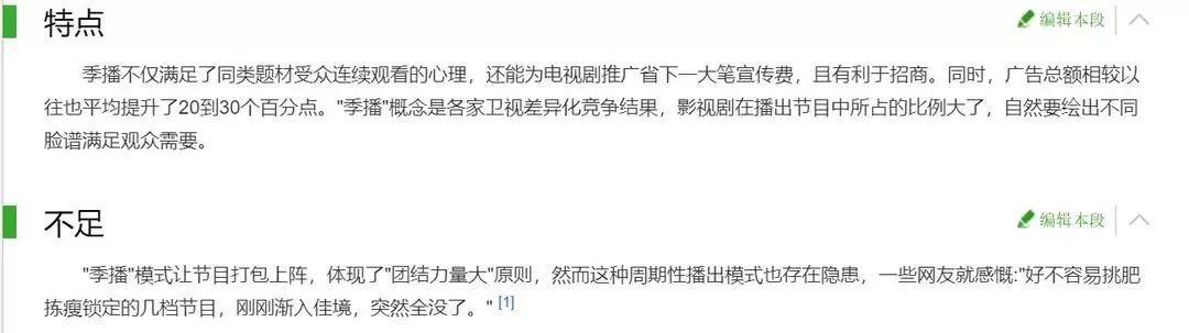花式催更太搞笑,《庆余年》为什么比《鹤唳华亭》更有竞争力?