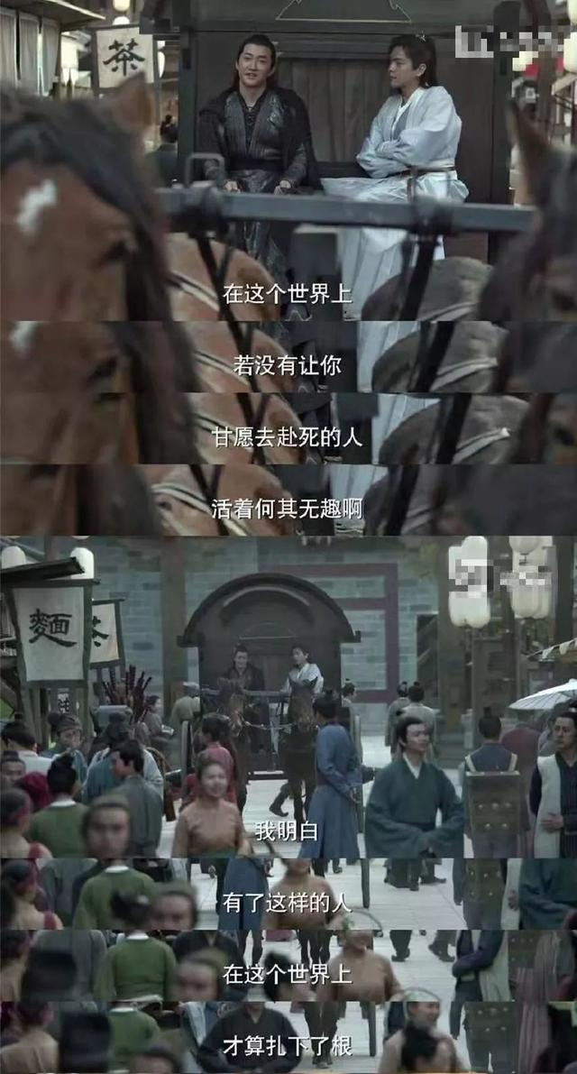 《庆余年》滕梓荆下线,凶手让人意难平,编剧称此剧特别喜庆?