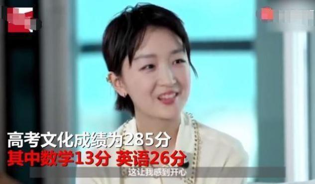 唯一受邀中国女星,去韩国颁奖英语发音遭群嘲?网友:满满咖喱味