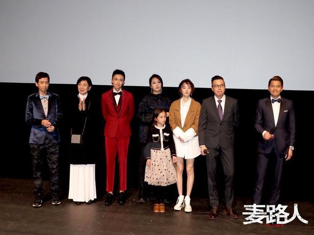 第四届澳门国际影展落幕,闭幕电影《麦路人》再获业内外观众好评