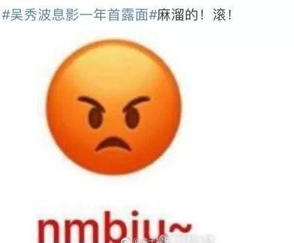 吴秀波柯震东双双求复出?网友们好像依然不买账