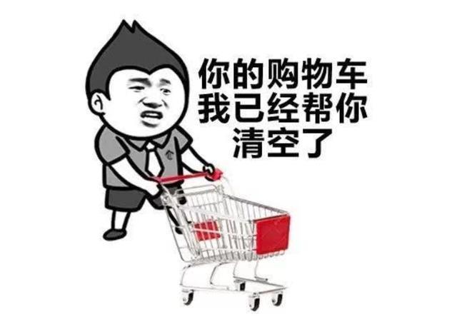 贾乃亮离婚后变土豪老板?双12深夜帮全团队清空购物车