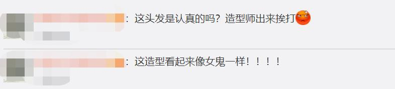 太奇葩!戚薇穿浴袍公开露面头发都没干,网友:刚洗完澡来的吗?