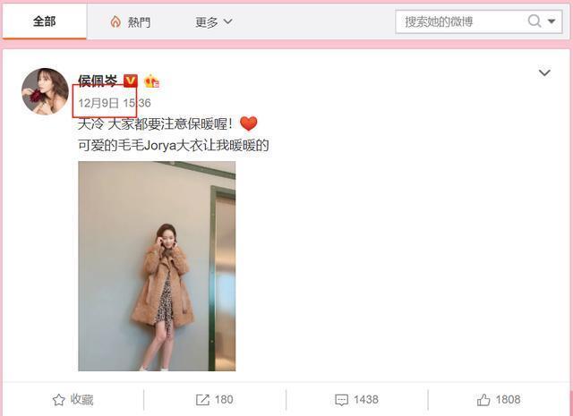 知名主持侯佩岑曝酒店卫生问题,浴袍粘上带血卫生纸,引网友担忧