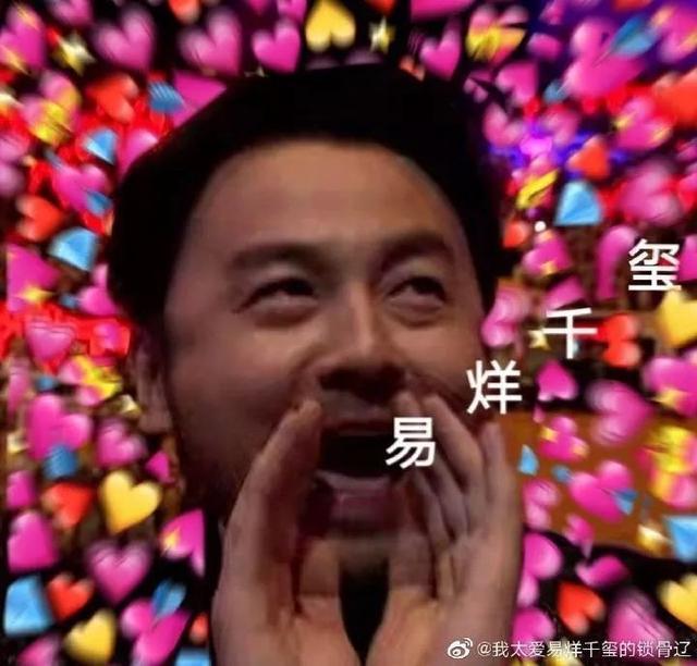 TFBOYS合体、范丞丞演绎HAPPYRUI系列大片、TORY BURCH新店开幕