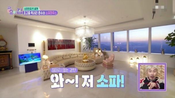 惹官司退圈反而成富豪?韩星两千万豪宅吸睛,普通明星根本不敢想