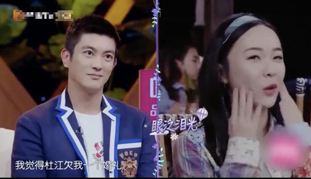 霍思燕哭诉没办婚礼,杜江瞬间红了眼眶,怀孕8个月时才领证?
