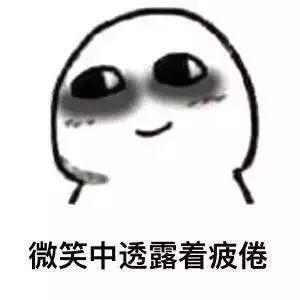 王思聰度假排隊吃拉面,網友:別瞎操心了