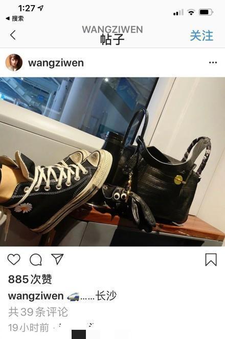 王子文穿鞋踩高鐵小桌,愧疚發文道歉,網友卻只關心鞋是假的?
