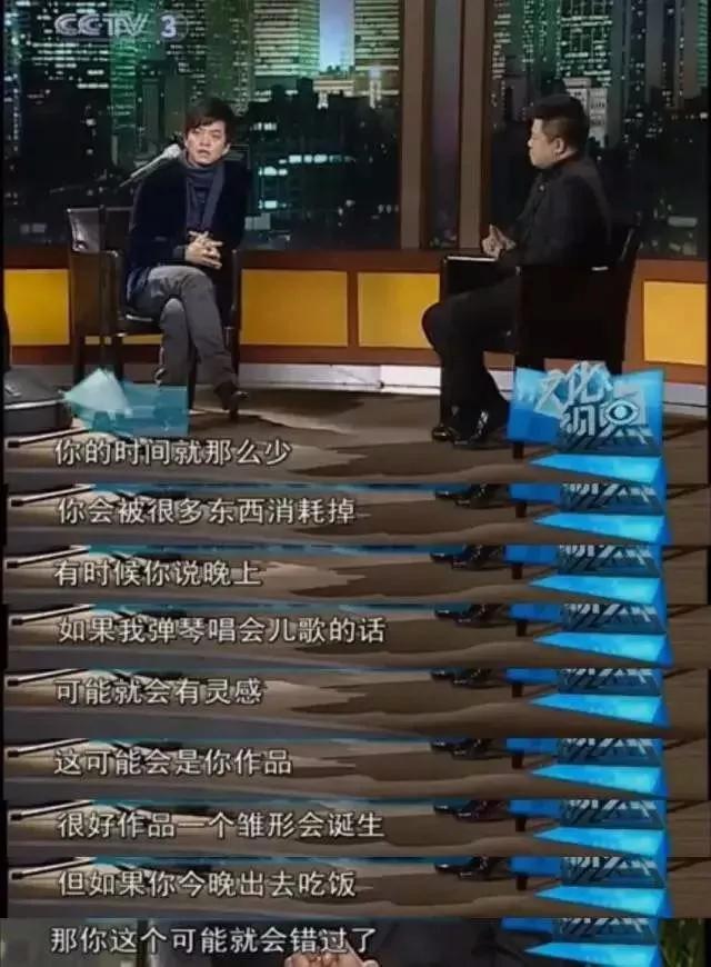 看完李健梁博的合作现场,我居然羞耻的觉得他俩很般配