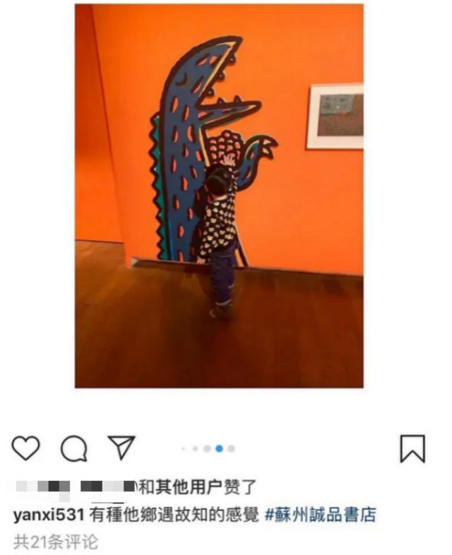 陈妍希罕晒3岁儿子,婚后依然常住台北娘家,和陈晓成异地夫妻?