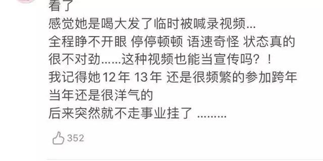 与小16岁鲜肉男友亲密秀恩爱…可遭粉丝指责团队愚蠢,她就要告人家了?