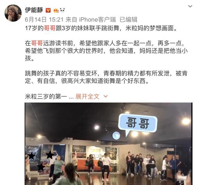 庾澄庆带2岁女儿出国,56岁得女很宠孩子,却不管和前妻的儿子?