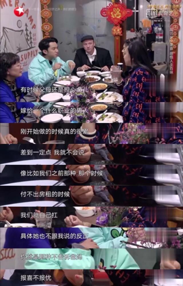 抢跑蹭饭综艺模式,《亲爱的,来吃饭》用日常蔬食开启人生百态