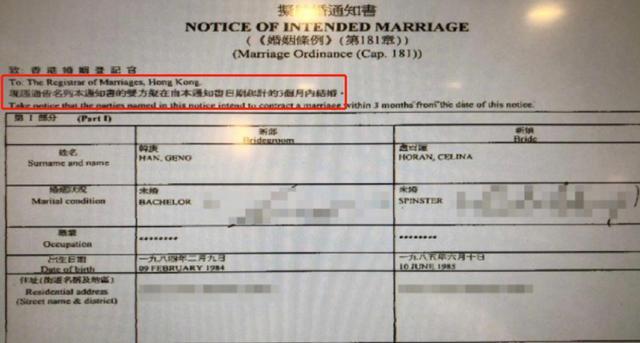 韓庚盧靖姍官宣結婚!女方身份背景大起底,畢業于超級精英大學