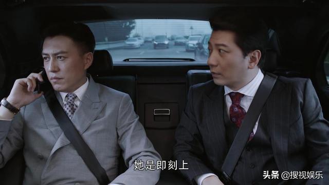 《精英律师》最新剧情:戴曦担心自己没有学历 罗槟丢失客户光睿