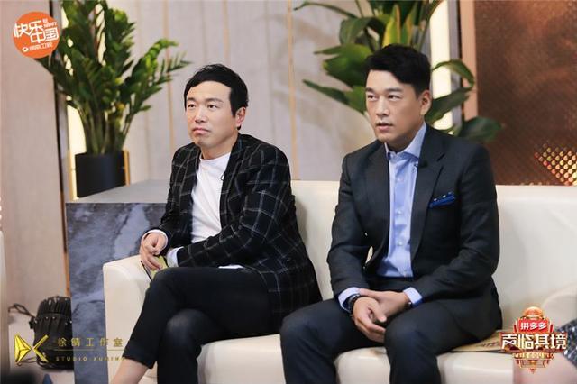 《声临其境3》王耀庆潘斌龙上演绑架戏潘斌龙演话剧被赞真实