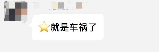 """眾星假唱翻車,吳亦凡王俊凱粉絲""""打人""""羅生門,跨年晚會太精彩"""