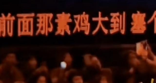 薛之谦跨年演绎日文歌,硬核题词曝光遭粉丝爆笑吐槽:是他的风格