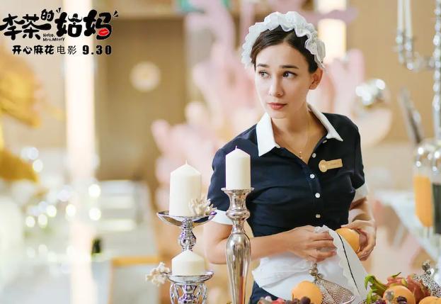 """""""媒人""""吴京祝福韩庚卢靖姗大婚,但两人真正的媒人是电影吧"""