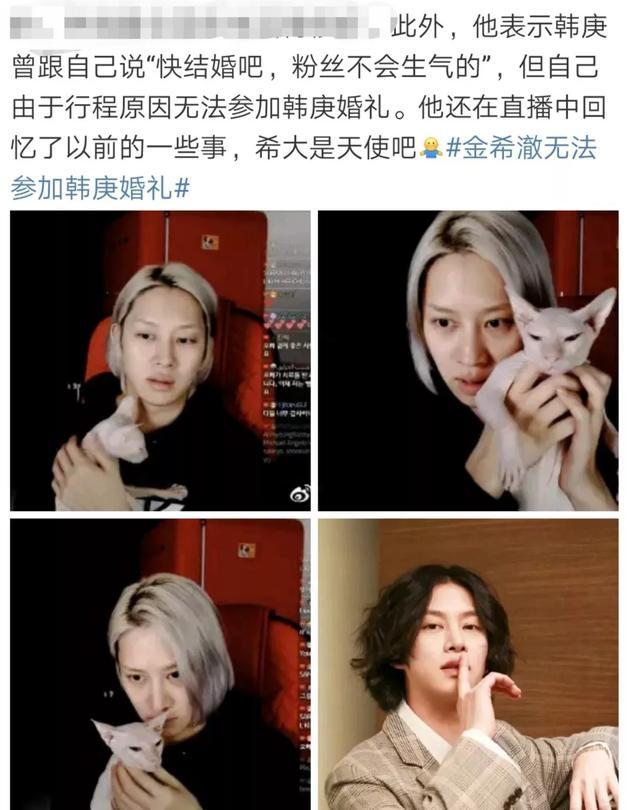 金希澈收養了雪莉的貓,沈昌珉戀愛了,韓娛圈跨年很熱鬧