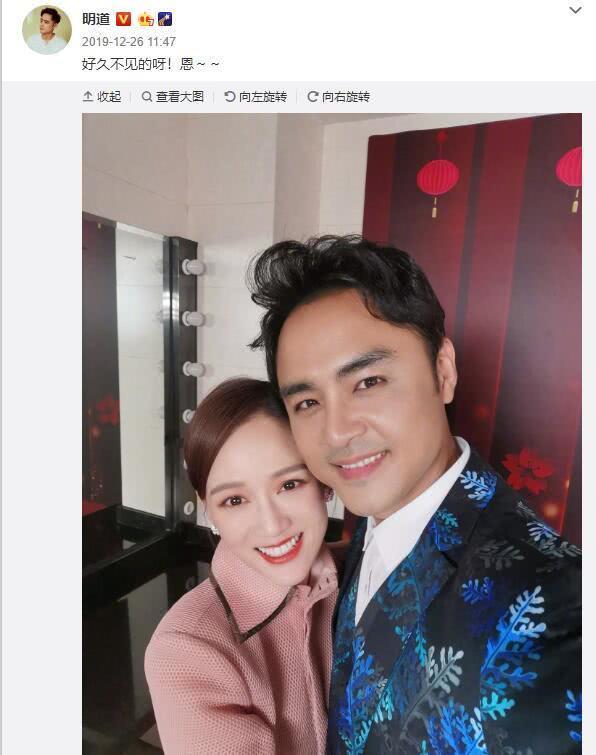明道哥哥带妻儿自杀,陈乔恩求媒体不要打扰,太心疼这个绝世好人