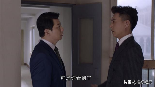 《精英律师》最新剧情:蓝红盗取罗槟客户资料 罗槟为杜飞辩护