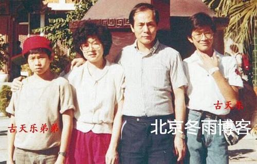 基因是个奇妙的东西,王祖贤和弟弟差距好大,古天乐简直神来之笔