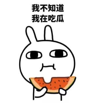 权志龙恋情曝光,又上演一出反目成仇戏码?
