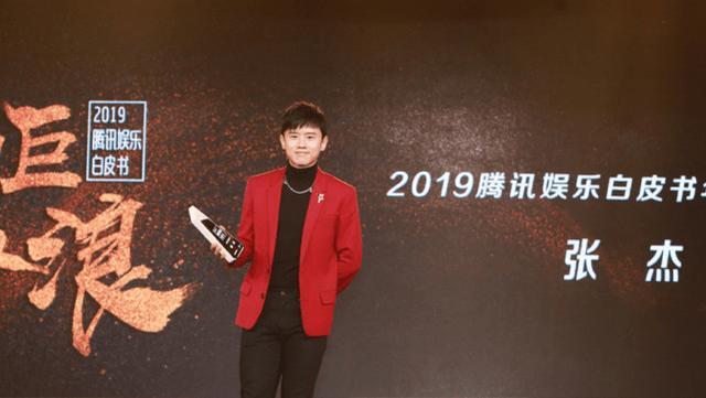 """2019腾讯娱乐白皮书发布:肖战千玺成大赢家,向佐自曝""""妈管严"""""""