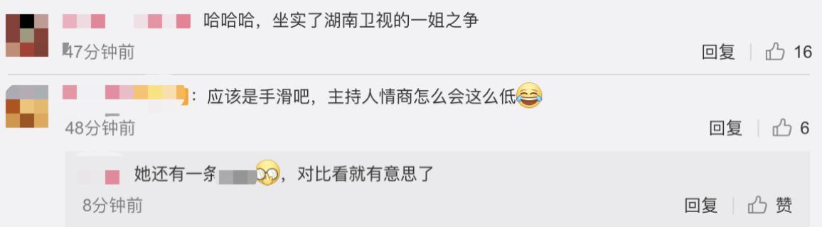 """两任一姐看不对眼?网友怼谢娜是""""疯婆子"""",李湘却直接给他点赞"""