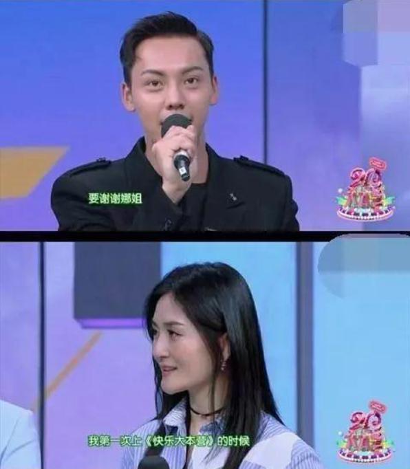 """两代""""快本一姐""""往事:A面李湘,B面谢娜"""