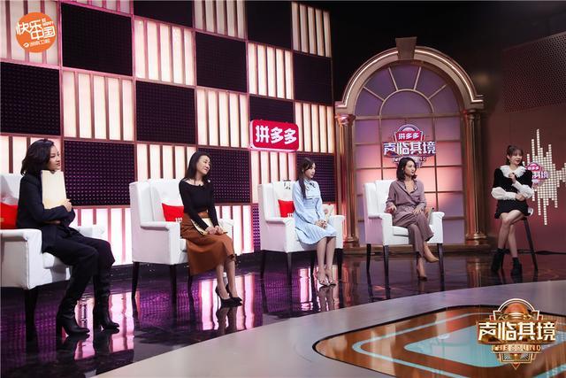 《声临其境3》又迎四位女声,谁的表演最好?