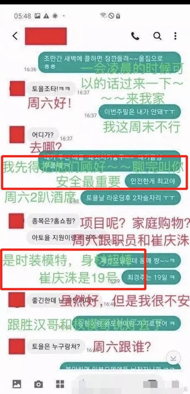 韩娱圈再度地震,他们的好老公人设也崩塌了?