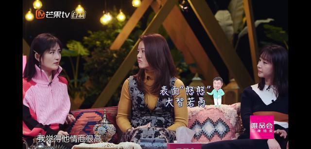 魏大勋和谢娜的关系很微妙:听语言细节,她真很怕魏大勋抢她位置