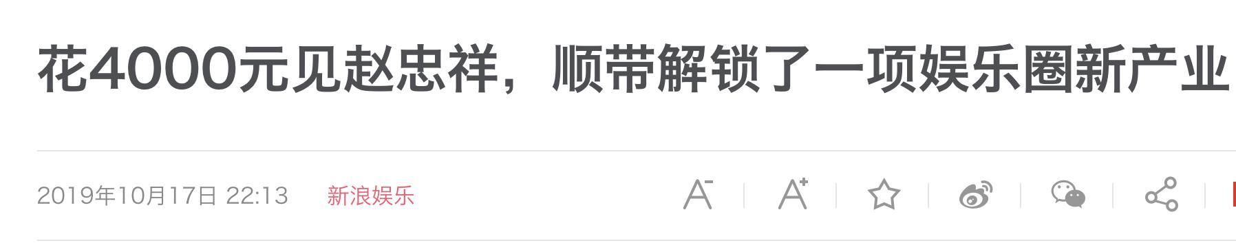 78赵忠祥癌症去世,儿子清晨发讣告!本人生前最后一条动态太感慨