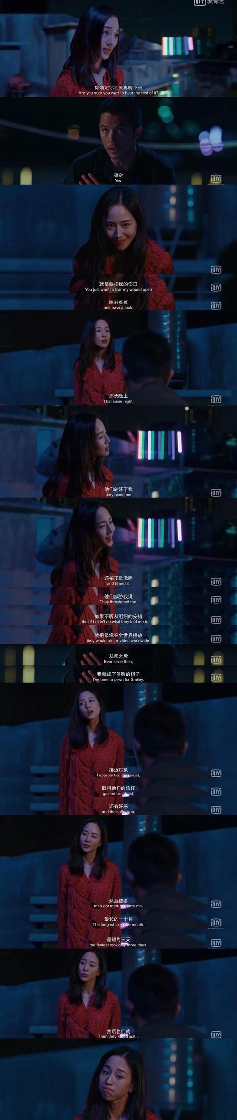 孙红雷对上陈思诚,谁才是2019开年剧王?