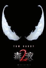 """2020超英大片盘点!蜘蛛侠宇宙迎来全新""""暗黑超英"""""""