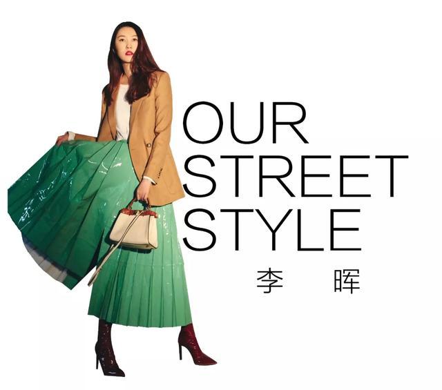 杨子姗 沈月 李兰迪,春节出街怎么穿她们为你选好了