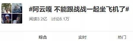 蔡徐坤肖战的体重,也是个迷啊