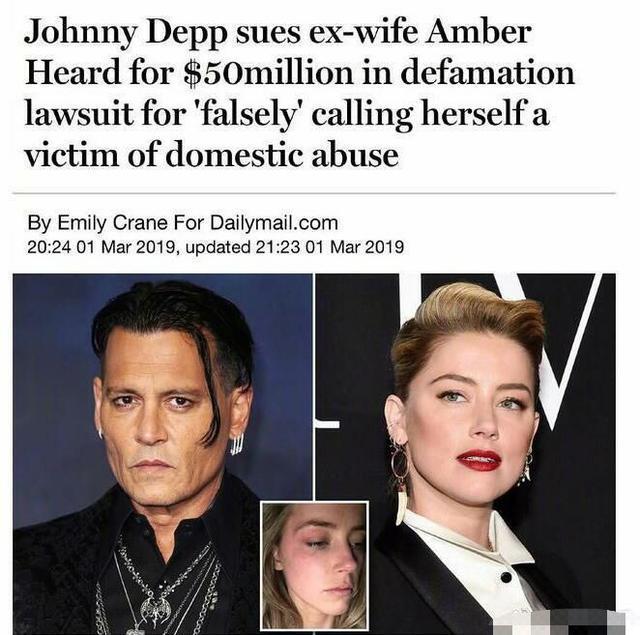 德普被家暴实锤!德普与艾梅柏录音曝光,曾被女方污蔑家暴现反转