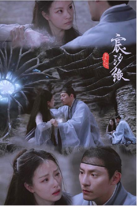 """""""三生三世""""的電視劇,一共三部,你覺得哪部最好看?"""