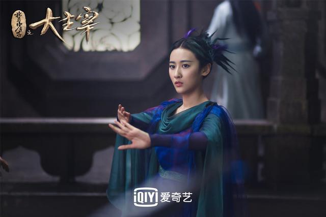 《大主宰》首播热度登顶,王源欧阳娜娜收获好评