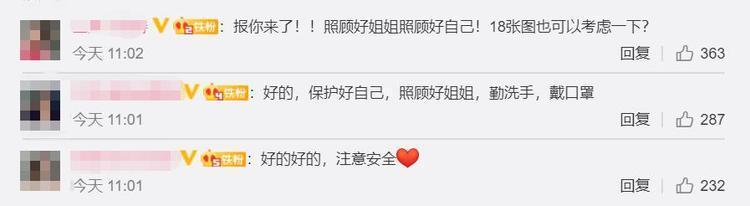刘诗诗写真照公开,清新减龄完全看不出已当妈,新剧与朱一龙合作