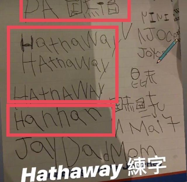 昆凌晒女儿4岁女儿字迹,周杰伦惨变周杰福!字迹歪扭被赞太可爱